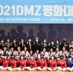 2021 DMZ Peace Festival Held Successfully on June 20 in Paju, Korea