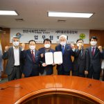 GCS International Signs MOU with Korea Saemaul Undong Center, GCS Korea