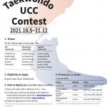 '2021 Taekwondo UCC Contest' to be Held Oct. 5 – Nov. 12